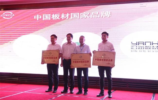 """重磅!申慱娱乐sunbet最新登录摘获""""国字号""""荣誉:中国sunbet最新登录国家品牌"""